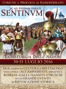 Sentinum-2016
